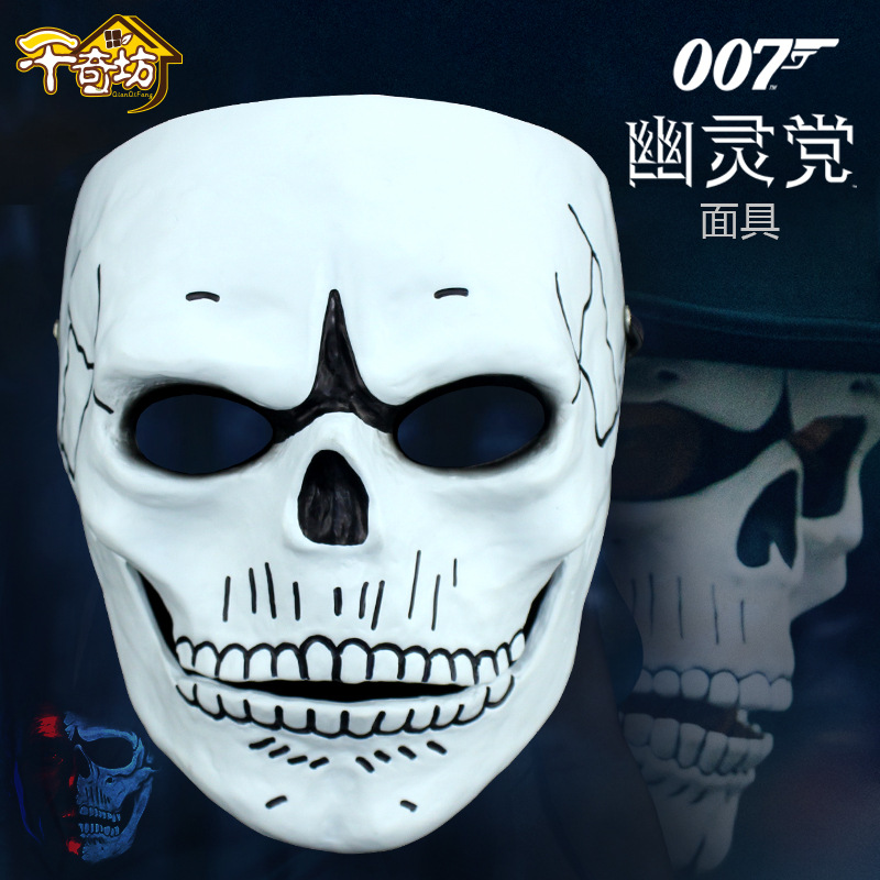 Halloween Ghost  Skull Face Mask Party Collectible Film Theme Mask Bond Cosplay Funny Prank Props Resin Mask halloween cosplay mask death bleach kurosaki ichigo cosplay pvc props mask masquerade party mask action figure brinquedos