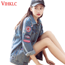 factory price ebda6 256db Autumn Loose Icons Female Jackets Women Patch Denim Jacket For Girls Female  Cardigan Straight Long Outerwear