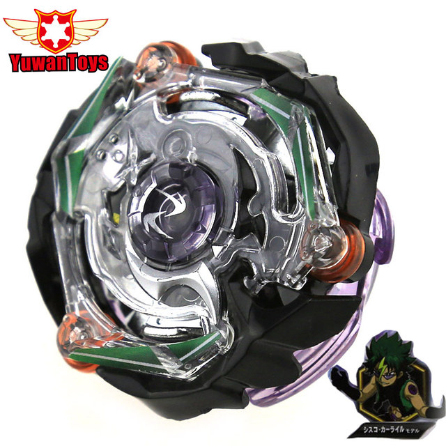 4D Beyblade Burst Toys Alloy Combat Arena Without Launcher And Box B74 Beyblades  Metal Fusion God 80254cc9d0