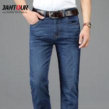 7df5e8a778 2018new sommer Männer Jeans Business Casual Dünne Slim Fit blau Jeans  männlichen Stretch arbeiten Denim fashion Hosen weiche Hos.