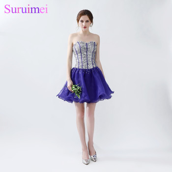 Purple Prom Dresses Short Mini Tulle Beaded Sweetheart Bodice Corset Lace Up Back Girls Prom Gown