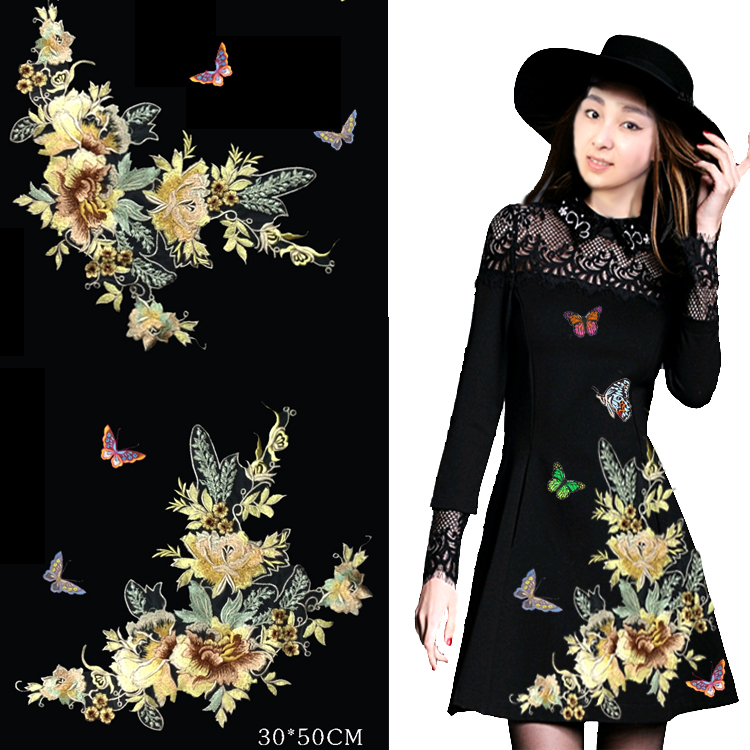 A Set Embroidery Big Flower Lace Patch 3D Applique Butterfly T-shirt  Sweater Dress Coat Clothes DIY Sewing Accessories