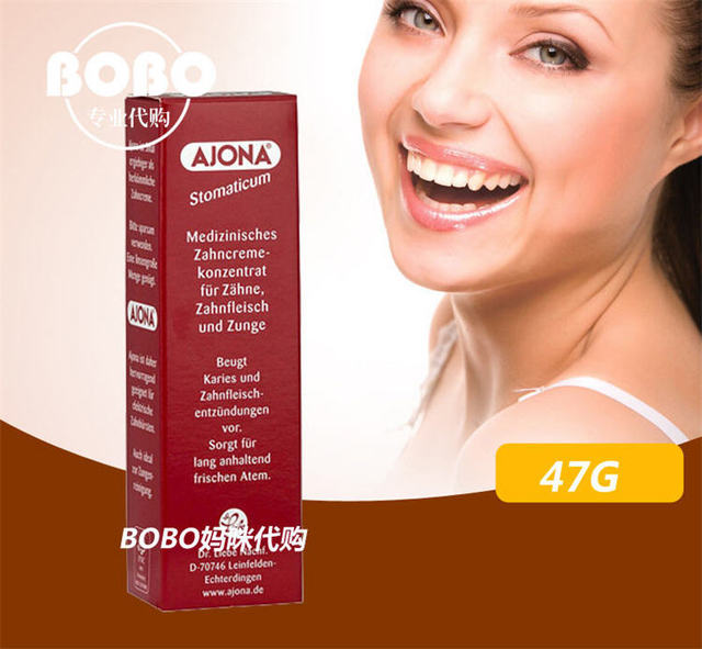 Germany ajona concentrated anti-bacterial toothpaste- gingivitis and periodontitis toothpaste-gingival care-eliminate bad breath