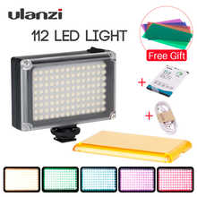 Ulanzi 112 DSLR LED Video Light With Color Filter Smartphone Youtube Live Vlog Fill Light On Camera Photography Studio Light - DISCOUNT ITEM  52% OFF All Category