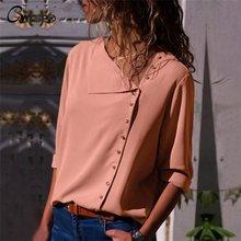 Cwlsp 2018 Новая мода 7 цветов блузка рубашка женская летняя