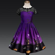 2019 Baby Girl Dress Halloween Teen Kids Girls Costume A-Line Short Sleeve Dress Halloween Lace Princess Dress 5Y-8Y цена