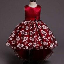 Высококачественное платье с цветочным узором для девочек; детская праздничная одежда; бальное платье для девочек; одежда для первого причастия; костюм принцессы для малышей; vestidos