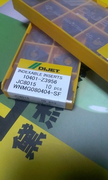 Japan DIJET Disposable toolholder bits WNMG080404SF JC8015 carbide insert