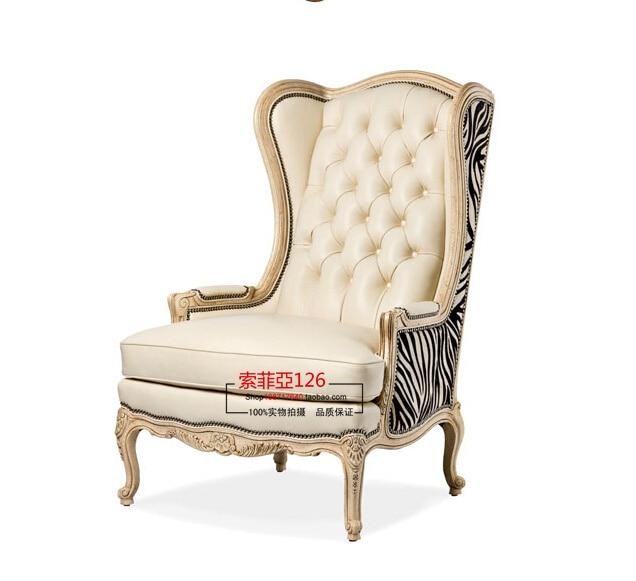 Vintage en cuir fauteuil dossier haut canapé chaise tigre bois