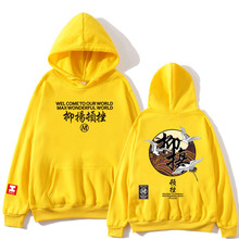 цена на Embroidered Japanese crane pullover men's sweatshirt 2019 winter hip hop men's casual hoodies streetwear