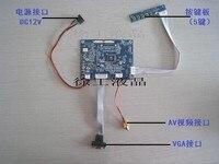 AT102TN03 V 8 Driver Board Group 10 2 Inch High Brightness VGA AV Driver Board