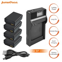 4Packs 7.2V 1400mAh BP-1030 Li-ion camera Battery+1Port Battery charger with LED For SUMSANG NX200 NX210 NX1000 z1 L20 недорого