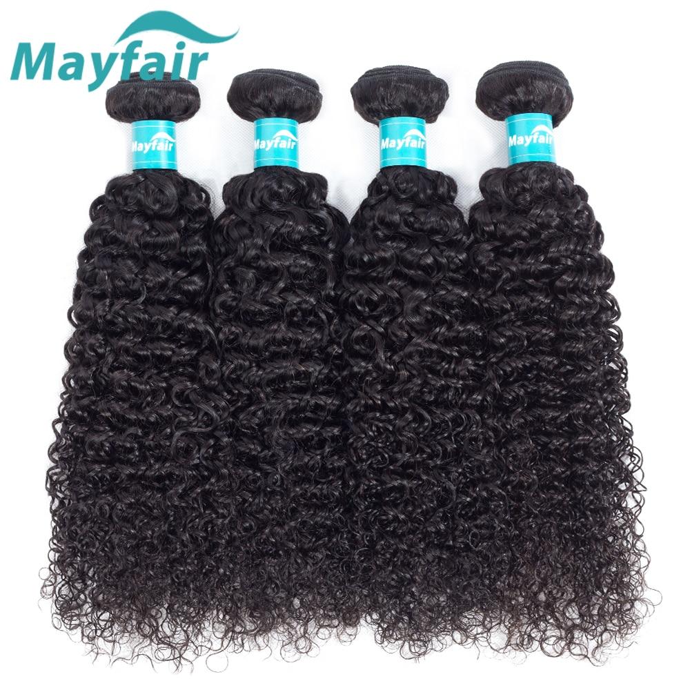 Brazilian Kinky Curly 4 Pcs/Lot 100% Remy Human Hair Weave Bundles Natural Black Color Mayfair Brazilian Hair Weave Bundles