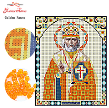 Golden Panno,Needlework,DIY,beads,Cross stitch,Embroidery stitch,Precise Printed painting,religion Pattern, God embraces Bible