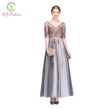 Clearance Mother of The Bride Dresses Ba