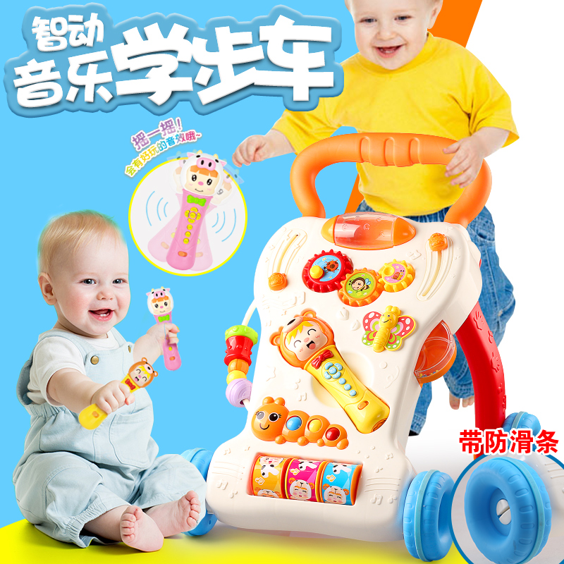 2017 New Baby Walkers Cart 1-3 Years Old Children's Music Toy Step Multi-function Learning To Walk Speed Help Car Babyshining new the european ce standards pp plastic baby walkers scooters musical scooter for children 2 years of age or older