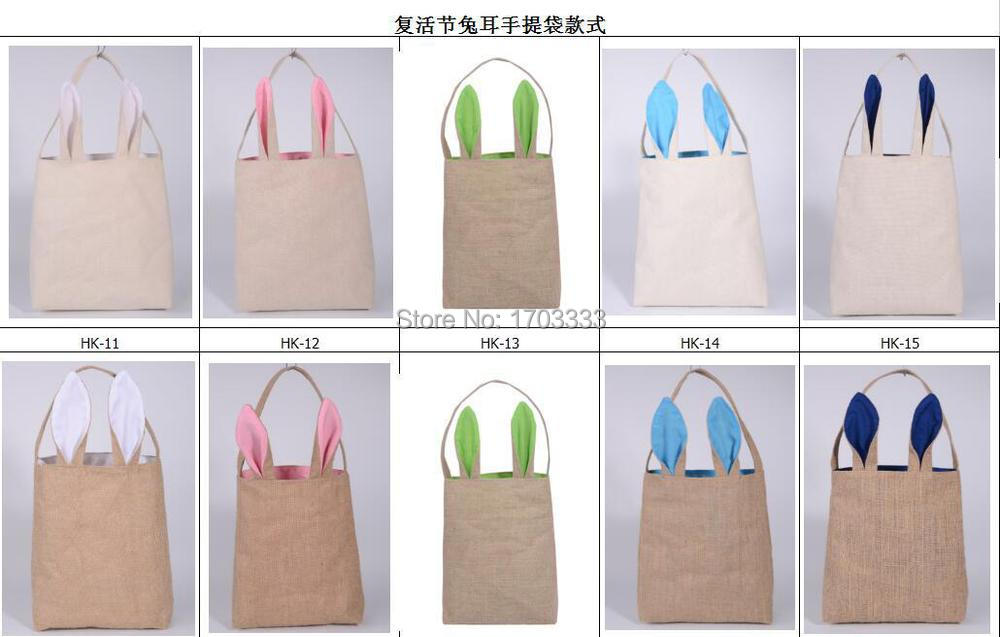 Fashion cute cotton and linen easter bunny ears basket bag for packingopp bag negle Choice Image