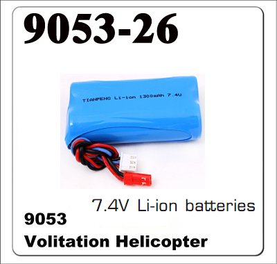 9053-26 7.4V 1500MAH Li-ion Batteries Spare Parts Double Horse 9053 RC Helicopter stock - YIGA' Toys store