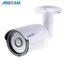 цена на New Product 5MP HD Security Camera White Metal Bullet CCTV AHD Surveillance Waterproof infrared Night Vision