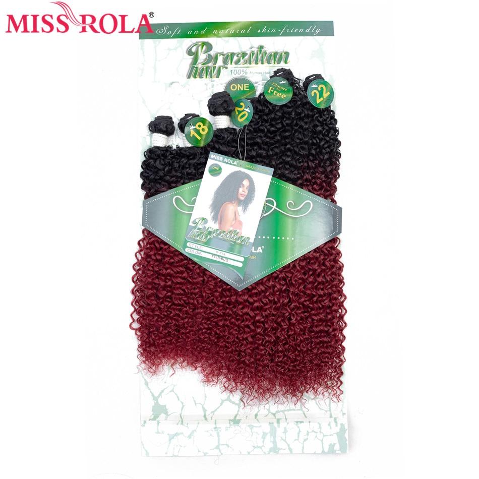 Пряди волос Miss Rola Ombre, синтетические кудрявые вьющиеся волосы для наращивания, накладные пряди, 18-22 дюйма, 6 шт./упак. 200 г, пряди волос