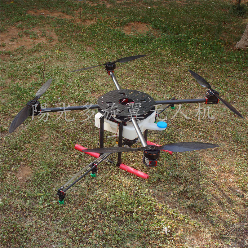FPV 30mm Carbon Fiber Aerial/Plant Protection UAV Transverse Folding Quadcopter Frame Kit 1200mm EMS/UPS/SPSR Free shipping fpv x uav talon uav 1720mm fpv plane gray white version flying glider epo modle rc model airplane