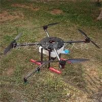 Fpv 30 ملليمتر ألياف الكربون الجوي/حماية النبات uav عرضية الطي quadcopter الإطار كيت 1200 ملليمتر ems/ups/spsr مجانية