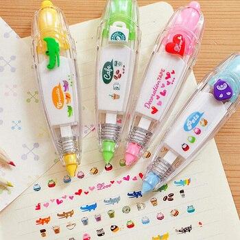 Pluma de juguete de dibujo bonito para niños, cinta de corrección decorativa de encaje para etiquetas clave, señal, regalos para estudiantes, suministros escolares para oficina, 1 Uds.