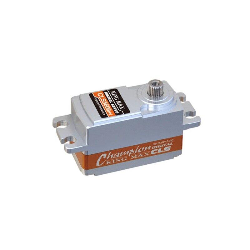 KINGMAX CLS5606HV 56g 6.1kg.cm servo métal engrenage plein CNC boîtier en aluminium numérique étanche pour les voitures RC