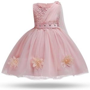 Image 4 - Prinses Meisje Fleet Garen Verjaardag Kinderen Avondjurk Bloem Meisje Gastheer Trouwjurk Piano Prestaties Kostuum