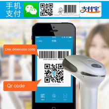 Qr Code barcode reader can scan Phone tablet computer screen USB cable