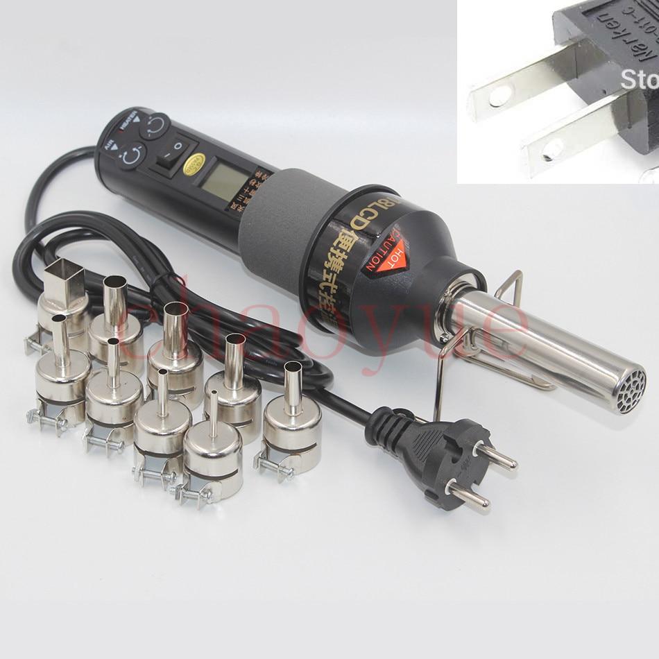220V 450W 450°C LCD Adjustable Heat Hot Air Gun Station IC SMD BGA 4 Nozzle 8018