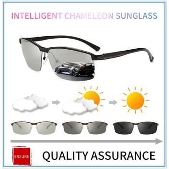 666641f788 De aluminio Marco de magnesio fotocromáticos gafas de sol camaleón  polarizado gafas de sol hombres todo el día cambiar de color para la nieve  luz tonos