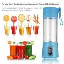 380ml USB Rechargeable Juicer Bottle Cup Juice Citrus Blender Juicer Fruit Vegetables Squeezer Machine Extractor 3 Colors