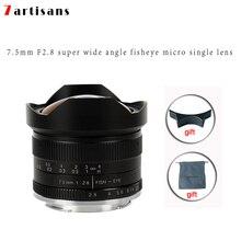 Fuji Canon Fixa milímetros