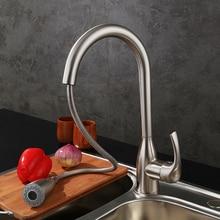 Современный кухонный кран Матовый никель кран вытащить все вокруг повернуть Латунь 2-Функция воды на выходе смесителя