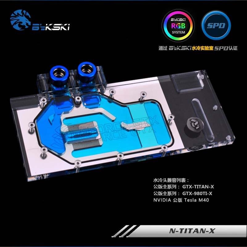 bykski-n-font-b-titan-b-font-x-gpu-bloc-d'eau-pour-nvidia-tous-fondateur-edition-gtx-font-b-titan-b-font-x-gtx980ti-x-tesla-m40-pleine-couverture-refroidisseur-d'eau