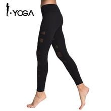 Pantalón Yoga Para Mujer Medias Polainas Ejecutan Pantalones Deportivos Femenina Mujeres Gimnasio Correr Entrenamiento de Malla Pantalones Pantalones de Yoga de Fitness 15023