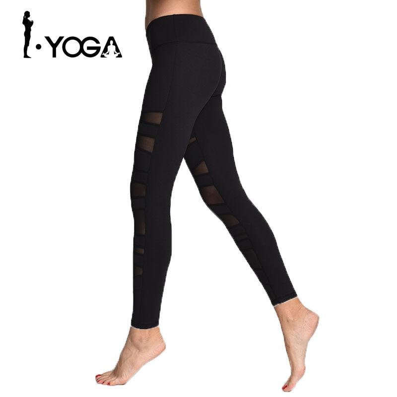 Prix pour Yoga Pantalon Femmes Collants de Course Leggings Sport Pantalon Femelle Femmes Gym Exécution Mesh Workout Pantalon Remise En Forme De Yoga 15023