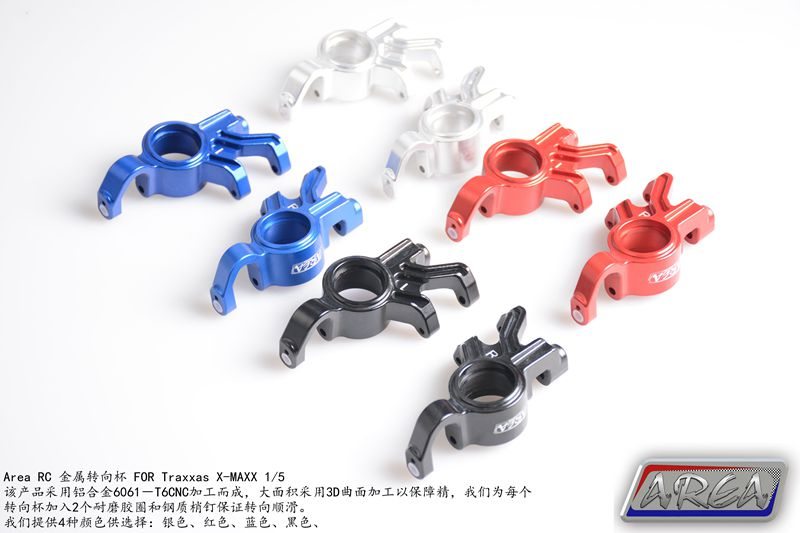 Area RC steering housing FOR Traxxas X-MAXX 1/5 1 5 1 6 traxxas x maxx steering hub steering knuckle blocks set for rc car 7737 7740 7743 brushless electric monster truck