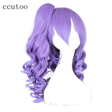 "ccutoo 22"" Purple Wavy Long Lady's Party Halloween Hair Synthetic Heat Resistance Fiber Murasakibara Atsushi Cosplay Full Wigs"