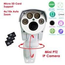 Full HD 1080P Mini PTZ IP Camera 2.0MP H.264 PTZ 4X /10X Varifocal Auto Zoom Lens Secuirty Camera IR Cut Onvif Support SD Card