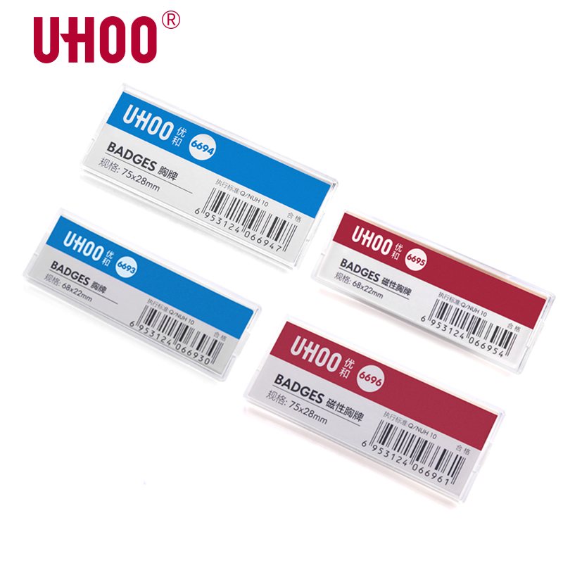 UHOO 6693-96 Waterproof ABS Rectangle Pin Badge Magnet Badge ID Card Holder Work Name Plate For Bank, Hotel, School, Work