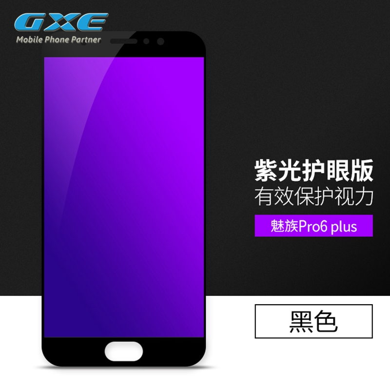 GXE 3D կոր ամբողջ էկրանով պաշտպանիչ - Բջջային հեռախոսի պարագաներ և պահեստամասեր - Լուսանկար 3