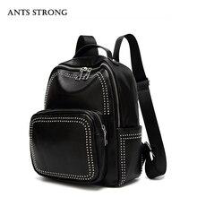 Муравьи сильные простой женская сумка на плечо/модная обувь с заклепками черный рюкзак студентки школьный