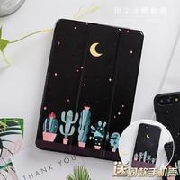 Moon Cactus Mini4 Mini2 Mini3 Flip Cover For IPad Pro10 5 9 7 2017 Air Air2
