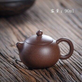 90ml Small Purple Clay Teapot Yixing famous purple mud mini tea pot all handmade Xi Shi teapot Kung Fu Zisha tea kettle tea gift