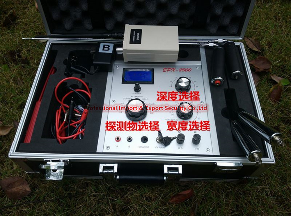 The most popular gold detector Underground Gold Detector Long Range Gold Diamond Detector EPX8500 Metal Detector+free shipping aks long range underground gold detector deep search locator aks