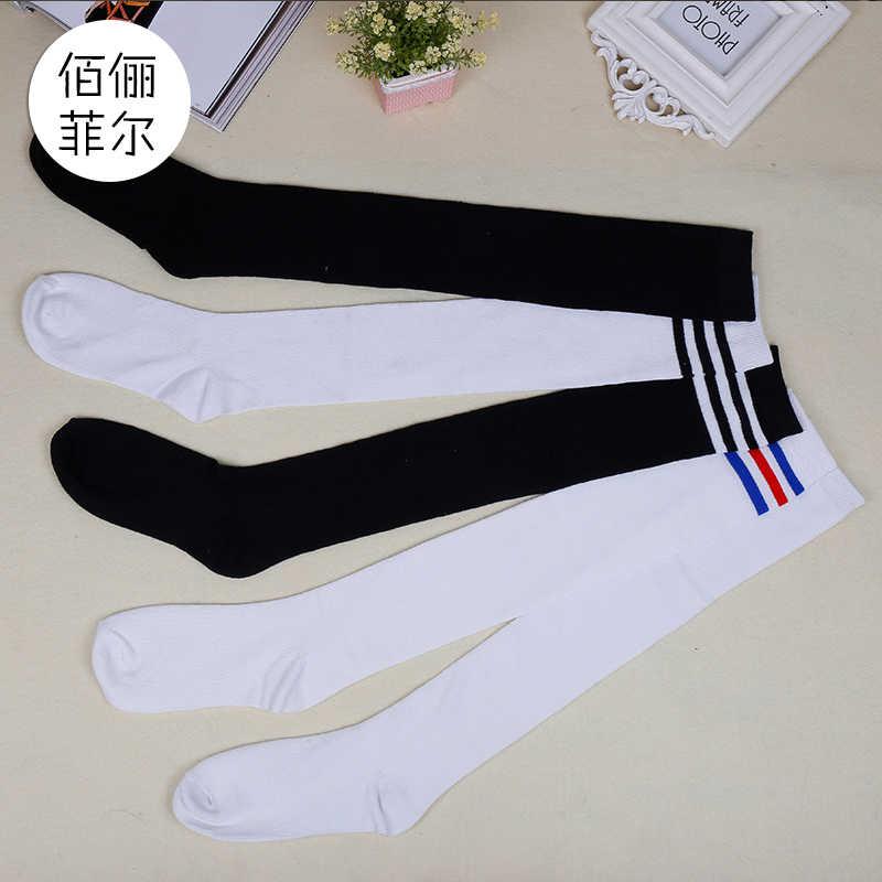 337fc71da26 ... Japanese School Uniforms Accessories Jk Girl Socks Vintage 3 Stripes Students  Teenagers Over Knee Uniform Socks ...