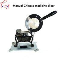Manual de medicina Chinesa máquina de fatiar ajustável manual faca de medicina da erva ginseng e outras máquinas de corte do cortador