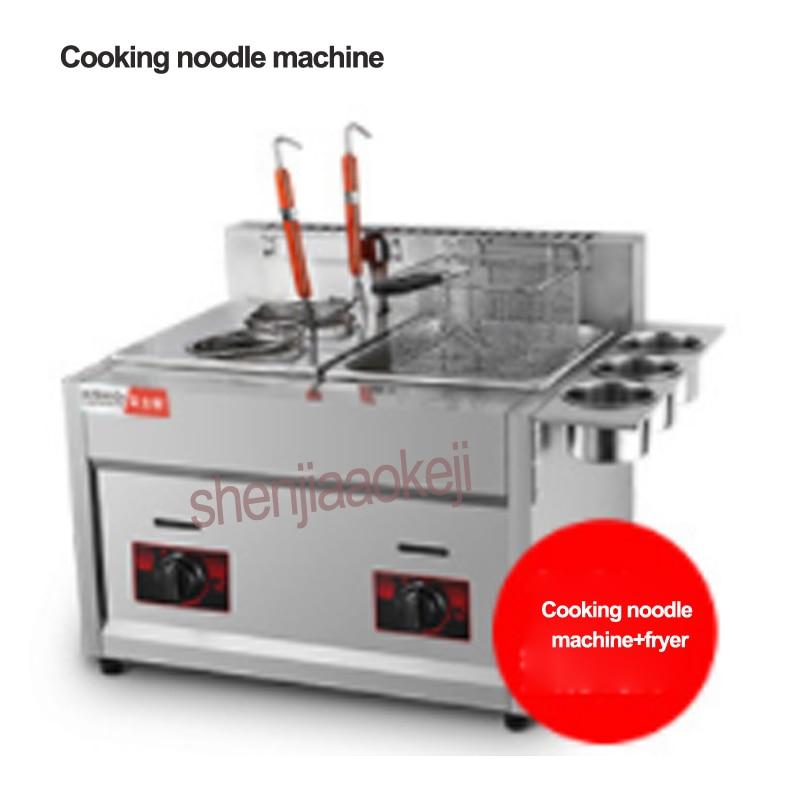 商業ガス二重円筒調理機フライパンマシンヌードルクッカーステンレス鋼調理麺機 + フライヤー